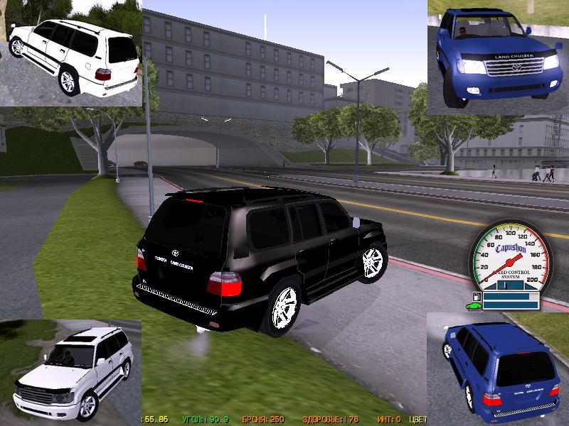 Коды на Машины в ГТА Санандрес